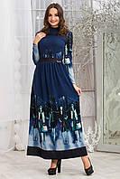 Длинное теплое платье с кожаным поясом