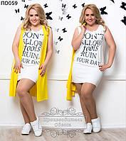 Женское платье двойка с пиджаком 50-52