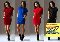 Платье женское с карманами 4 цвета
