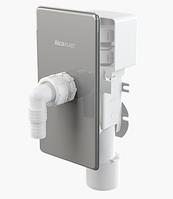 Сифон для стиральной машинки с комбинированным гидрозатвором и разрывным клапаном APS3P ALCO PLAST