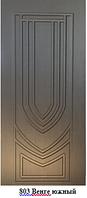 Двери входные металлические Престиж Венге Южный(с МДФ накл.)