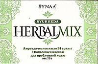 Аюрведическое мыло Ааша 24 лечебных растения с кокосовым маслом, Ayurvedic Soap 24 Herbs, Synaa Herbal Mix, Аюрведа Здесь