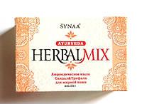 Аюрведическое мыло Сандал, Алоэ, Трифала и Тулси,  Ayurvedic Soap Aloe, Sandal, Triphala, Tulsi, Synaa Herbal Mix, Аюрведа Здесь