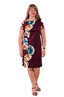 Платье Марсала купить , хлопковое бордовое по колено, Пл 022.