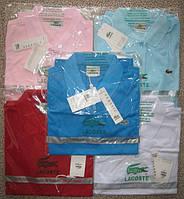 LACOSTE женские футболки поло лакоста лакосте купить в Украине