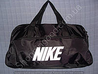 Багажная сумка Nike 114003 большая (55 см х 27 см х 25 см) черная спортивная дорожная из полиэстера