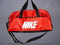 Багажная сумка Nike 114005 большая (55 см х 27 см х 25 см) красная спортивная дорожная из полиэстера