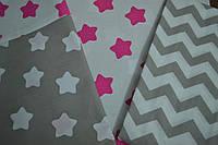 Детская сменная постель серо - малинового цвета.