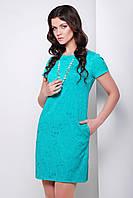 Бирюзовое платье А-силуэта с короткими рукавами из шелковистого жаккарда