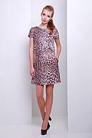 Короткое летнее платье трапеция леопардовой расцветки с коротким рукавом