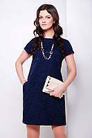 Темно синее летнее платье трапеция с коротким рукавом из жаккарда