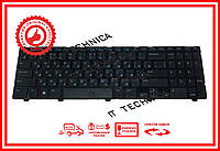 Клавиатура Dell Inspiron 15R 5521 оригинал