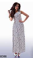 Летнее платье-сарафан 8386