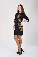 Классическое черное платье с золотистой вышивкой