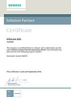 Сертификат Партнера Siemens по проектам Автоматизации