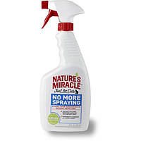 8in1 Nature's Miracle No More Spraying Just for Cats Спрей-антигадин для кошек
