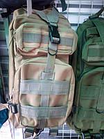 Рюкзак  тактический 35 L.