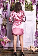 Нежный женский комплект с халатиком