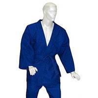 Кимоно для дзюдо Combat Budo синее