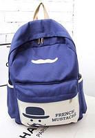 Рюкзак с усами France.