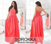 Коралловое стильное платье в пол с открытыми плечами. Арт-5548/54