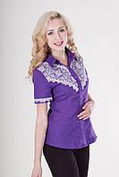 Фиолетовая  рубашка с белой вышивкой
