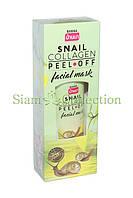 Маска-пленка для лица с экстрактом улитки и коллагеном Snail Collagen Peel-off mask