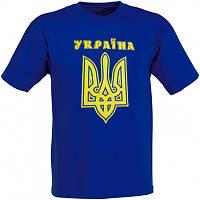 Футболка Тризуб Україна