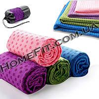 Коврик-полотенце для йоги Mat Towel (183см/63см) из микрофибры