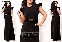 Женское платье в пол с поясом 44-60