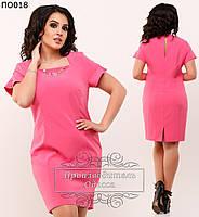 Женское короткое розовое платье 46-56