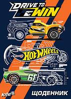 Дневник школьный Hot Wheels HW16-262