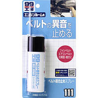 Смазка для ремней SOFT99 Belt Spray, 40 мл