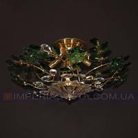 Люстра хрустальная припотолочная IMPERIA девятиламповая LUX-352230