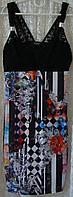 Платье модное мини Sisters Point р.38-40 6797