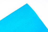 Фетр листовой голубой 40х45 см