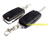 Автомобильный раскладной ключ зажигания MAXUS