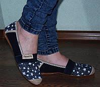 Эспадрильи под джинсы! Звезда!