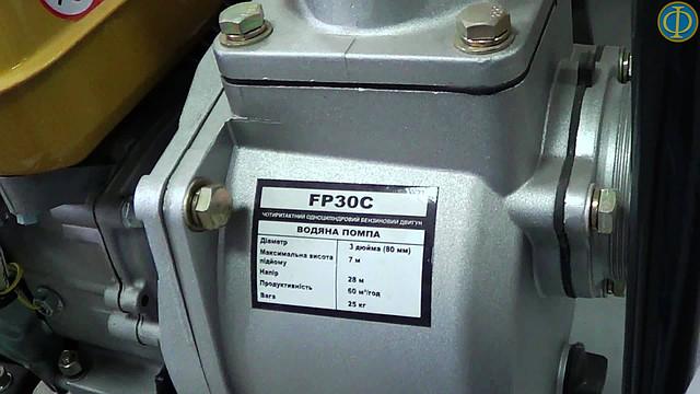 Бензиновая мотопомпа Forte FP30C фото 2