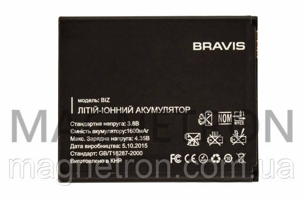 Аккумуляторная батарея Li-ion 1600mAh для мобильных телефонов Bravis BIZ, фото 2