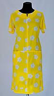 Желтое платье в белый крупный цветчек