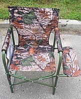 """Раскладное кресло - стул туристический """" Рыбак """" с полочкой для отдыха и рыбалки"""