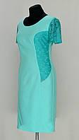 Коктельное платье отличного летнего цвета
