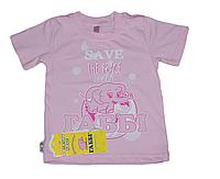 Детская футболка для девочки со слоником The peace розовая на 2 года (86) размер