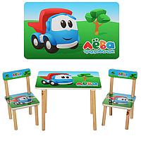 Детский стол и стульчик для занятий Грузовичок Лева 501-28: МДФ, дерево, 2 стула