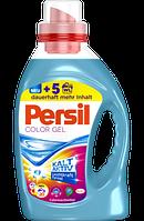 Persil Color Gel, 20 Wl - Гель для стирки цветных вещей, 20 стирок