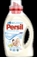 Persil Sensitive Gel, 20 Wl - Гель для стирки детских вещей, гипоаллергенный,  20 стирок