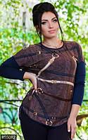 Эффектная женская кофта свободного фасона с вырезами по бокам и модным принтом трикотаж батал Турция