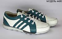 Мужские белые с зелёным кроссовки