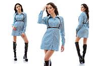 Платье рубашка портупея